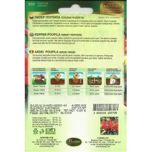 Seminte de ardei iute Polupila, Florian, 0,25 grame