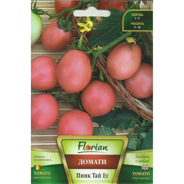 Seminte de tomate prunisoare roz Inima de Thailanda, Florian, 0,2 grame