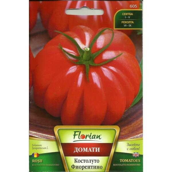 Seminte de tomate Costolutto Fiorentino, Florian, 0,5 grame
