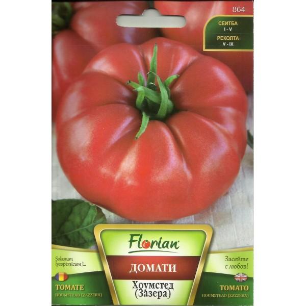 Seminte de tomate Zazero, Florian, 0,5 grame