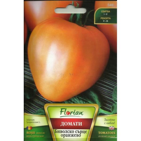 Seminte de tomate portocalii inima de bivol, Florian, 0,5 grame