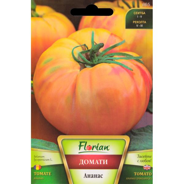 Seminte de tomate ananas, Florian, 10 seminte