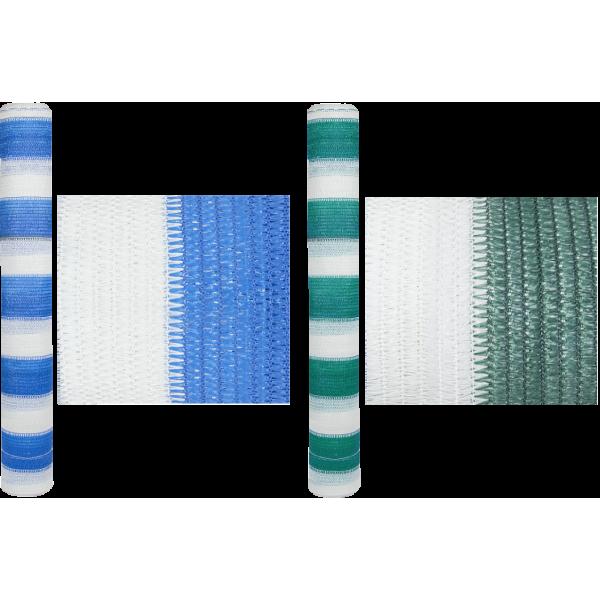 Plasa de umbrire multicolora, alb-albastru, HDPE, UV, lungime 10 metri, latime 2 metri, grad de umbrire 95%
