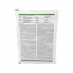 Insecticid Affirm, 15 grame, Syngenta