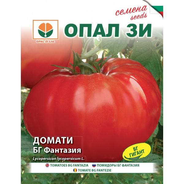 Seminte de tomate Fantazia, 1 gram, Opal
