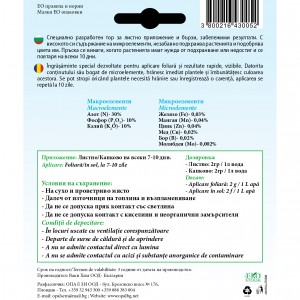 Ingrasamant pentru amestecuri de ierburi, raigras si trifoi de tip NPK, 30-10-10 + microelemente, 20 grame