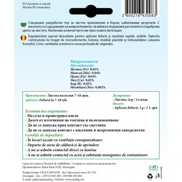 Ingrasamant pentru muscate de tip NPK, 20-20-20 + microelemente, 20 grame