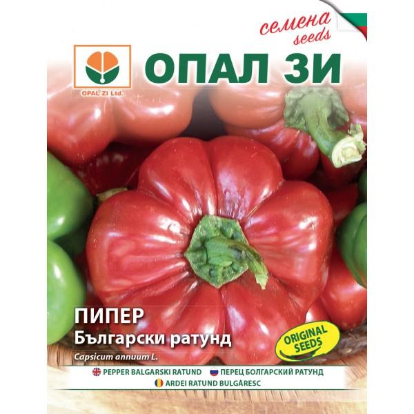Seminte de ardei gogosar bulgaresc, 2 grame, Opal